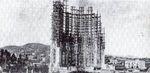 Собор Святого Семейства -  - 1897
