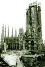 Собор Святого Семейства -  - 1925