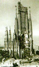 Собор Святого Семейства -  - 1928