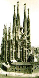 Собор Святого Семейства -  - 1963