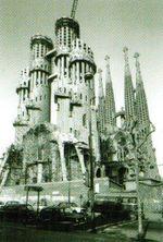 Собор Святого Семейства -  - 1972