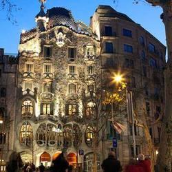Экскурсия Ночная Барселона - Фламенко Шоу, фотография 6