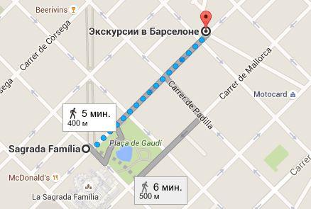 Карта как пройти в Офис inbarcelona
