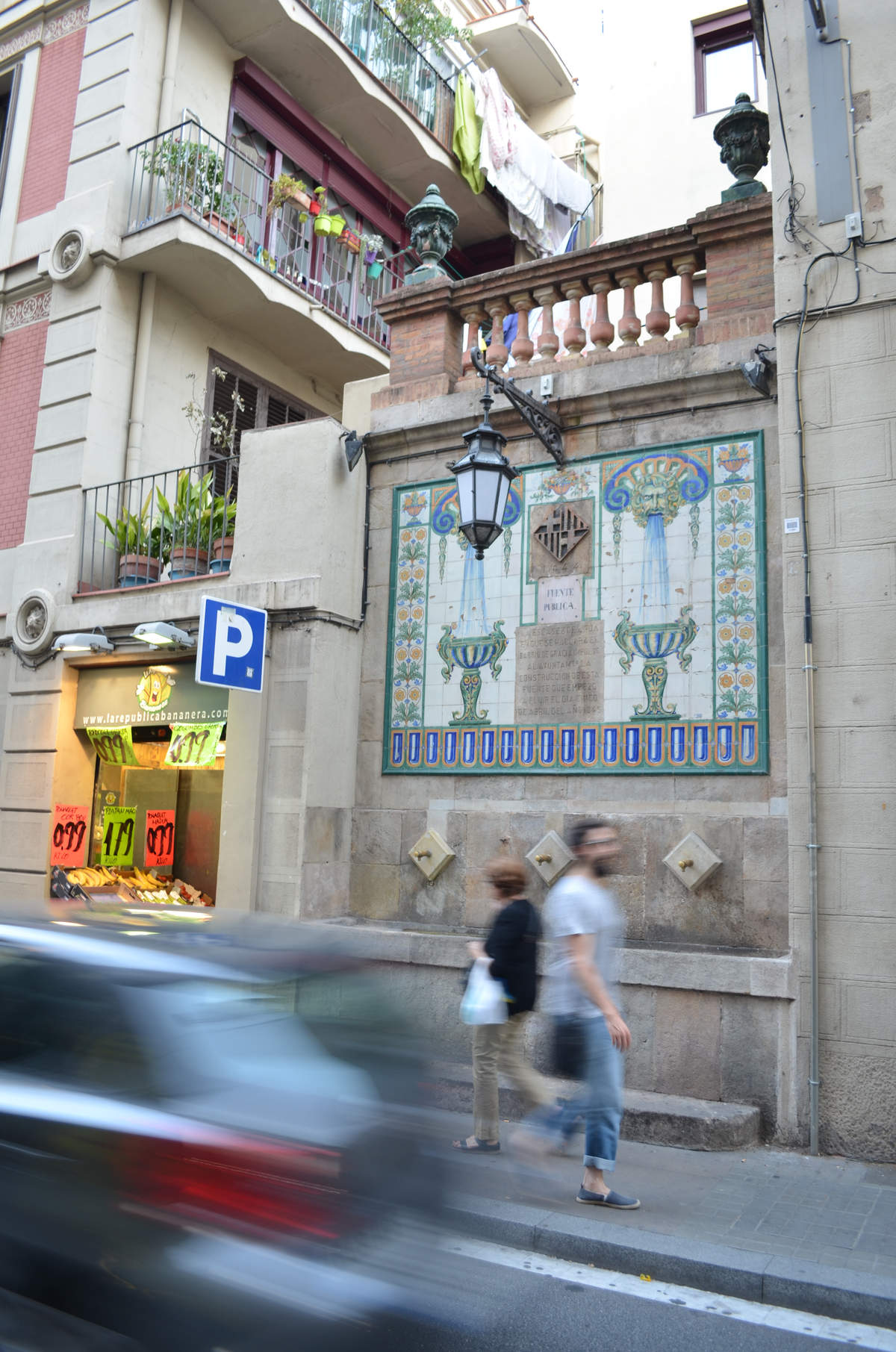 Мозайка Барселона