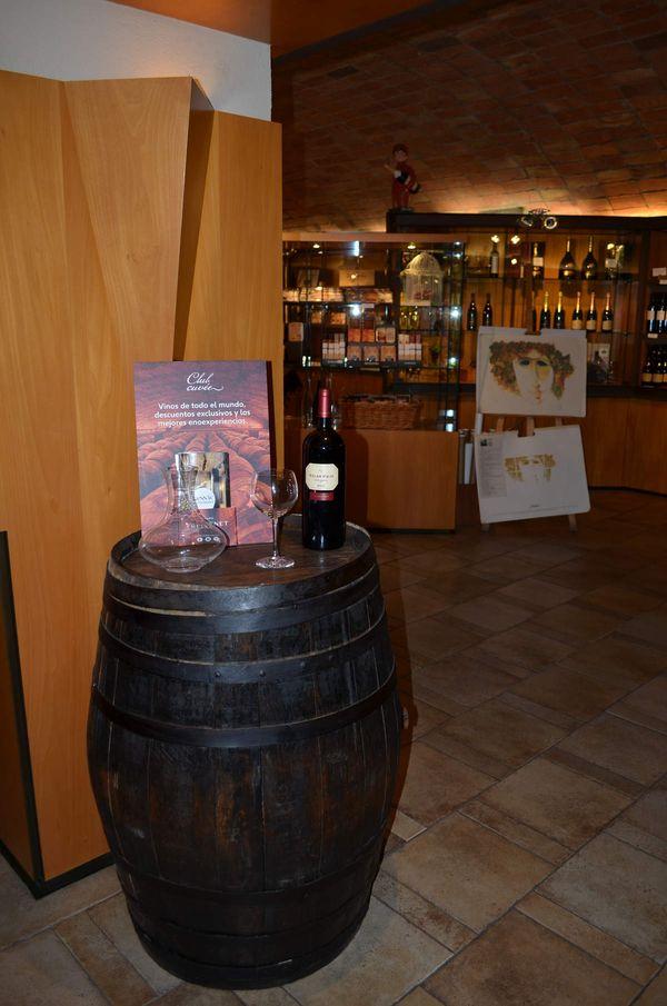 Испанские вина - 2